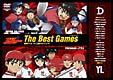 メジャー The Best Games 横浜リトルvs三船ドルフィンズ
