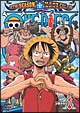 ONE PIECE 9thシーズン エニエス・ロビー篇 piece.1