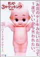 キューピー3分クッキング Vol.1 ハートフル・デザート
