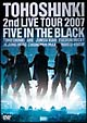 2nd LIVE TOUR 〜Five in the Black〜
