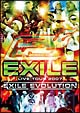 LIVE TOUR 2007 ~EXILE EVOLUTION~(3枚組)