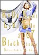 KODAKUMILIVETOUR2007BlackCherrySPECIALFINALinTOKYODOME