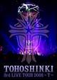3rd LIVE TOUR 2008 〜T〜