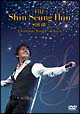 THE Shin Seung Hun SHOW -Christmas Miracle in Japan-