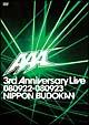 3rd Anniversary Live 080922-080923 NIPPON BUDOKAN