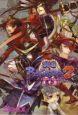 戦国BASARA2 アンソロジーコミック 漫華集