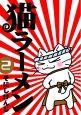 猫ラーメン (2)