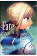 Fate/stay night (5)