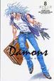 Damons-ダイモンズ- (8)