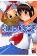 BLUE DROP~天使の僕ら~ (1)