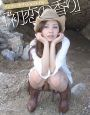 インリン・オブ・ジョイトイの「初恋の香り」 インリン写真集