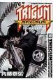TRIGUN MAXIMUM (10)