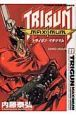 TRIGUN MAXIMUM (11)