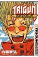 TRIGUN MAXIMUM(14)