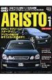 ONE&ONLY ARISTO (1)