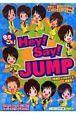 まるごと!Hey!Say!JUMP スーパーエピソードBOOK 超独占☆『JUMP』最新情報&エピソード満載!!