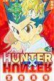 HUNTER×HUNTER (26)