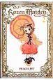 Rozen Maiden<新装版> (2)