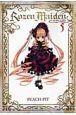 Rozen Maiden<新装版> (5)