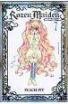 Rozen Maiden<新装版> (7)