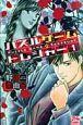パズルゲーム☆トレジャー (1)