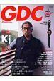 GDC 10TH ANNIVERSARY