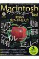 Macintoshブラックレポートnext 動画/音楽/DVDコピー/ファイル共有/エミュレー