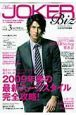 Men's JOKER BIZ (3)
