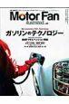 Motor Fan illustrated (26)