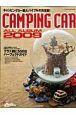 キャンピングカー オールアルバム 2009 今、購入できるキャンピングカー550台完全収録