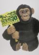 ちびっこ広告図案帳 70's