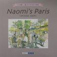 Naomi's Paris