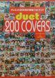 duet 200 covers デュエット200枚の表紙フォトブック