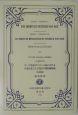 日本立法資料全集 ローマ法及びフランス法における代金不払いによる契約解除権 別巻 243