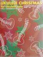 ウクレレ・ソロのためのウクレレ・クリスマス
