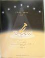 トランペット クラシック・コンサート パート譜付 伴奏CDに合わせて