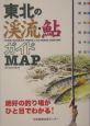 東北の渓流・鮎ガイドmap
