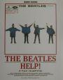 ビートルズ「4人はアイドル」