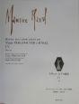 ラヴェルピアノ曲集 鏡 ヴラード・ペルルミュテール唯一の校訂・監修版 ペルルミュテールが作曲者自身に演奏したラヴェル作品(4)