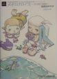 ポポロクロイス~月の掟の冒険~ 公式ガイドブック PlayStation2