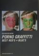 ポルノグラフィティ/PORNO GRAFFITTI BEST RED'S+BLUE'S