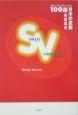 SWEET VIRATION 日本の定盤100選
