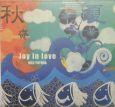 Joy in love Koji Toyoda art works