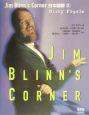 Dirty Pixels Jim Blinn's corner<日本語版> (2)