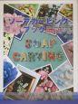ソープカービングブック (1)