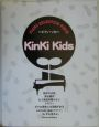 KinkiKids ピアノ・ソロ