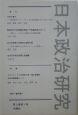 日本政治研究 2-1 特集:2003~04年東京大学・朝日新聞社共同世論調査コード