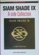 SIAM SHADE「SIAM SHADE 9 A-Side Collection」