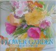 Flower garden 花に出逢った道