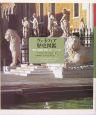 ヴェネツィア歴史図鑑 都市・共和国・帝国:697~1797年